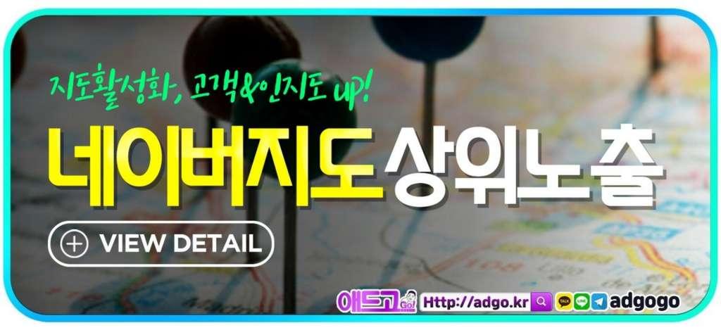 청주서원바이럴도메인최적화