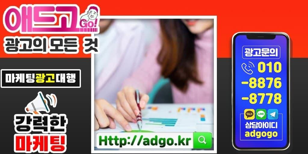 청주서원바이럴바이럴마케팅